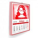 Перекидні настінні календарі