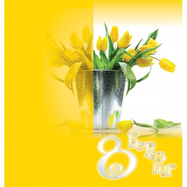 Двухсторонняя открытка с 8 марта, открытки девочки днем