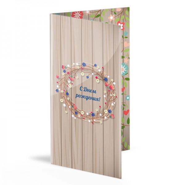 Двухсторонний шаблон открытки с днем рождения