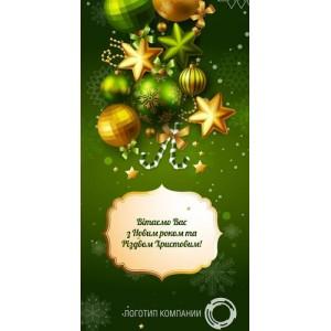 Открытки С Новым годом – Зеленые шары