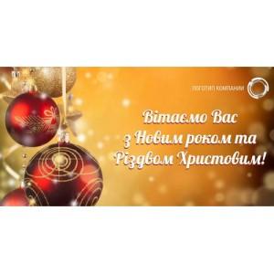 Открытки С Новым годом – Новогодние игрушки