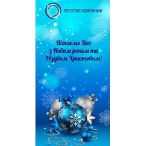 Листівки З Новим роком - Новорічний настрій