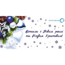 Открытки С Новым годом – Синие снежинки