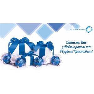 Открытки С Новым годом – Синие коробки с подарками