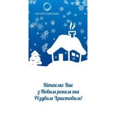 Открытки С Новым годом – Новогодний снег