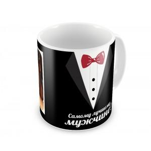 Чашки для чоловіків