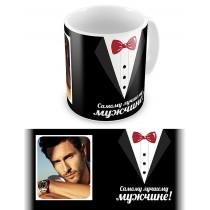 Джентльмен. Чашка Найкращому чоловікові #2