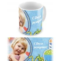 День варення. Чашка на День народження дитини #4
