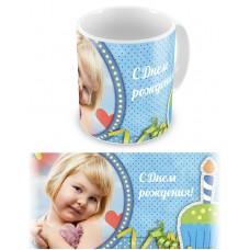 День варенья. Чашка на день рождения ребенка #4