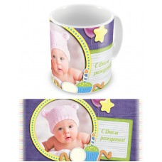 Безмятежность. Чашка на день рождения ребенка #5