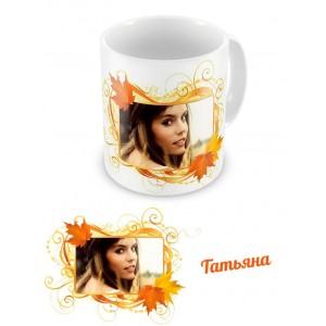 Чашка #7