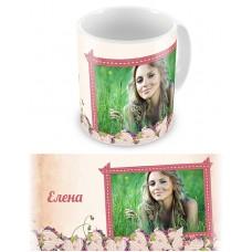 Самая обаятельная. Чашка для влюбленных, на 8-е марта, ко Дню Святого Валентина #5