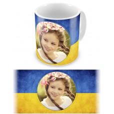 Желто-голубая. Чашка Украина #4