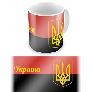 Патриот. Чашка Украина #5