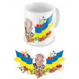 Родная земля. Чашка Украина #2