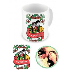 Патриот. Чашка Украина #10