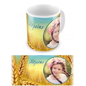Патриот. Чашка Украина #6
