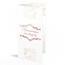 Запрошення на Весілля 20х21см, двостороннє  #3