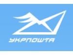 Новый способ доставки – УкрПочта