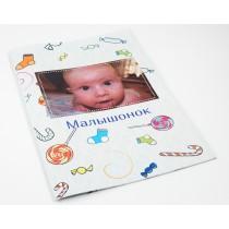 """Фотокнига Эконом """"Детская тема"""" #7 20х30 см"""