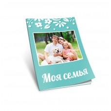 """Фотокнига Эконом """"Семейный альбом"""" #3 20х30 см"""