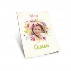 """Фотокнига Эконом """"Семейный альбом"""" #5 20х30 см"""