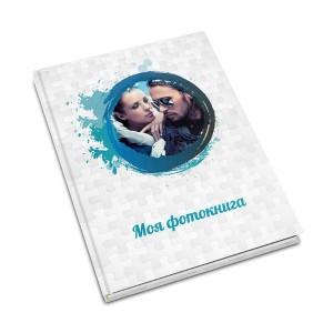 """Фотокнига Премиум """"Любовь"""" #3"""