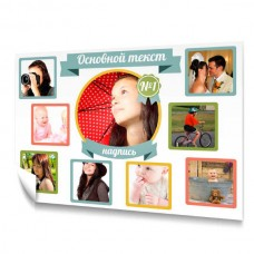 Разноцветный коллаж из фотографий. Плакат горизонтальный #2
