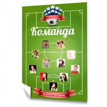 Футбол. Колаж з фотографій. Плакат вертикальний #2