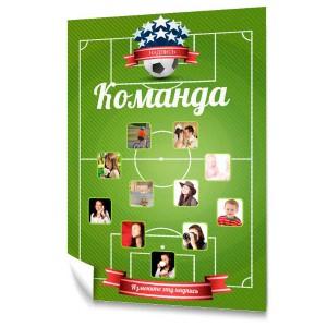 Футбол. Коллаж из фотографий. Плакат вертикальный #2