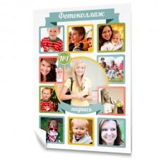 Разноцветный коллаж из фотографий. Плакат вертикальный #3