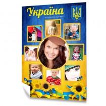Україна. Колаж з фотографій. Плакат вертикальний #6
