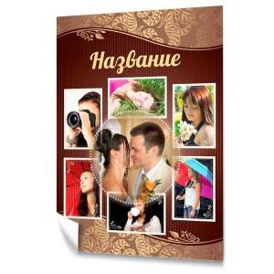Золотой свадебный коллаж из фотографий. Плакат вертикальный #15