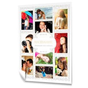 Светлый свадебный коллаж из фотографий. Плакат вертикальный #16