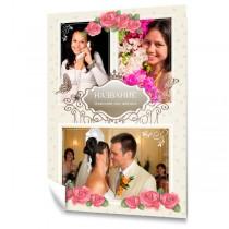 Класичний весільний колаж з фотографій. Плакат вертикальний #18