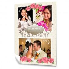 Классический свадебный коллаж из фотографий. Плакат вертикальный #18