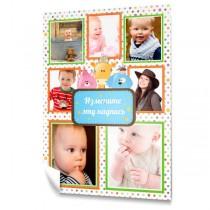 Різнобарвний колаж з фотографій на День народження дитини. Плакат вертикальний #24