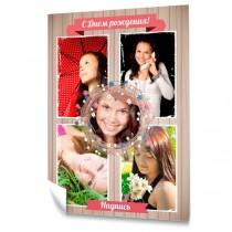Квітковий колаж з фотографій на День народження. Плакат вертикальний #25
