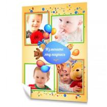 Яркий коллаж из фотографий на День рождения ребенка. Плакат вертикальный #26