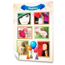 Святковий колаж з фотографій на День народження. Плакат вертикальний #27