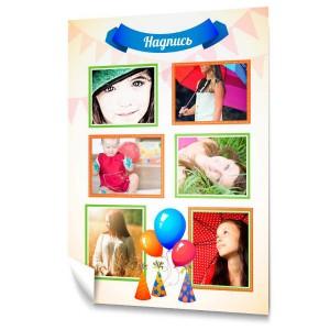 Праздничный коллаж из фотографий на День рождения. Плакат вертикальный #27