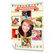 Коллаж из фотографий на День рождения с флажками. Плакат вертикальный #28