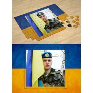 Патриот. Фотопазл на 23 февраля, защитнику Отечества #1