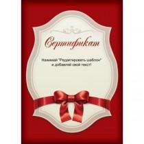 Сертификат тип 13 русский язык