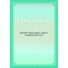 Сертифікат тип 3 російська мова