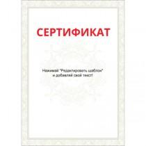 Сертифікат тип 5 російська мова