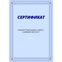 Сертифікат тип 7 російська мова