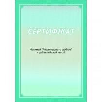 Сертификат тип 3 украинский язык