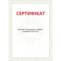 Сертифікат тип 5 українська мова