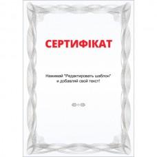 Сертифікат тип 6 українська мова